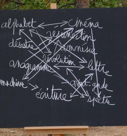 La Révolution de l'alphabet (2014), Érik Bullot