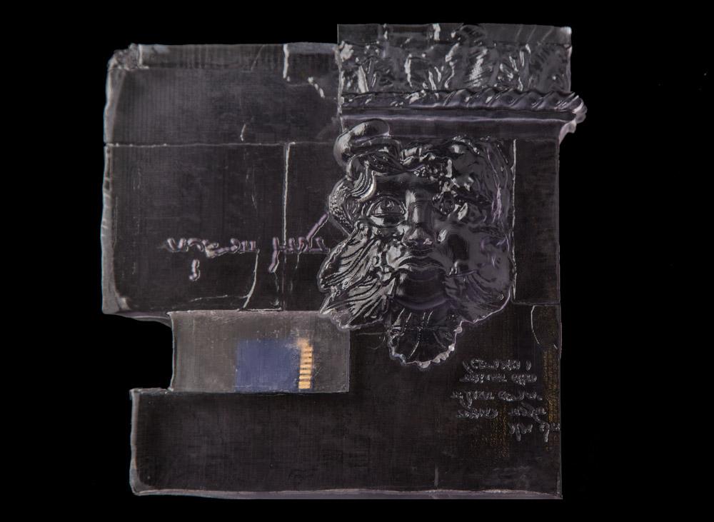 MOREHSHIN ALLAHYARI. Material Speculation